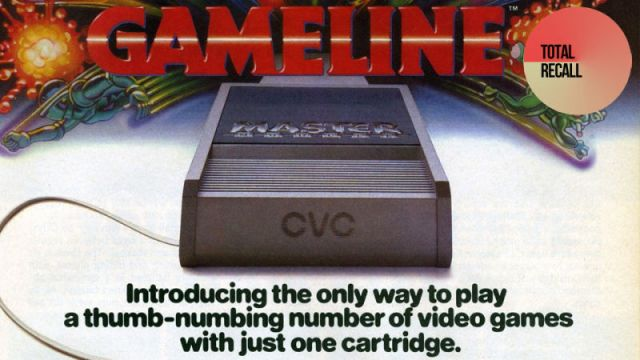 GameLine ad for Atari